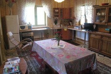 Дом с баней камином, 120 кв.м. на 10 человек, 3 спальни, Осташковский район, д.Неприе , Осташков - Фотография 1