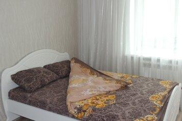 1-комн. квартира, 36 кв.м. на 4 человека, Чайковского, 61, Благовещенск - Фотография 3