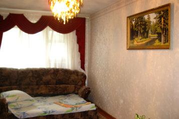 2-комн. квартира, 54 кв.м. на 4 человека, улица Факел Социализма, 1, Балаково - Фотография 2