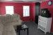 Сдам дом посуточно, 51 кв.м. на 6 человек, 3 спальни, улица Цюрупы, Советский район, Уфа - Фотография 1