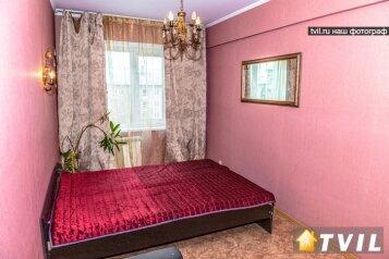 2-комн. квартира, 45 кв.м. на 6 человек, улица Ленина, Железнодорожный район, Новосибирск - Фотография 3