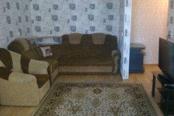 2-комн. квартира на 4 человека, улица Горького, 40, Иркутск - Фотография 2