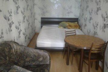 2-комн. квартира на 4 человека, улица Горького, 40, Иркутск - Фотография 4
