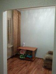 2-комн. квартира, 35 кв.м. на 5 человек, Советская улица, Иркутск - Фотография 3