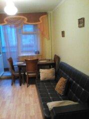 2-комн. квартира, 75 кв.м. на 6 человек, Старомосковская улица, 20, Орел - Фотография 3