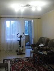 3-комн. квартира, 60 кв.м. на 5 человек, Комсомольская улица, 157/1, Октябрьский район, Уфа - Фотография 1