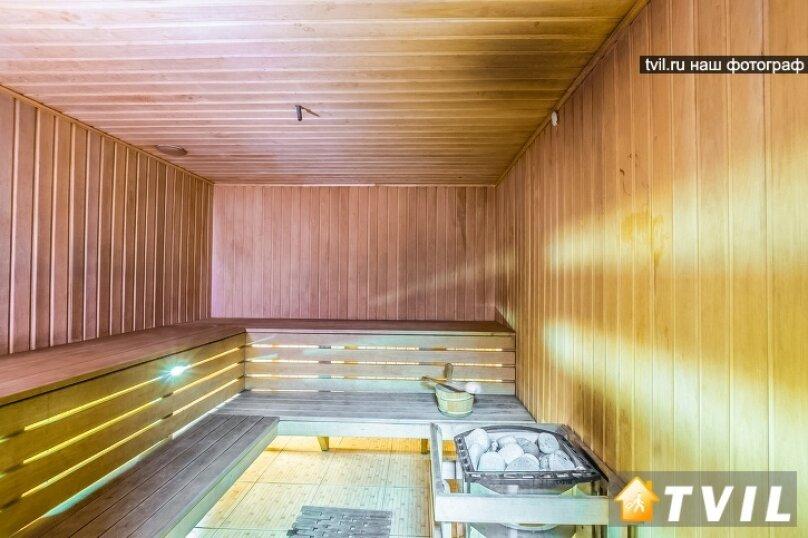 """Гостиница """"SKY отель"""", улица 60 лет Октября, 94 на 46 номеров - Фотография 44"""