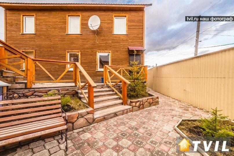 Коттедж, 180 кв.м. на 20 человек, 4 спальни, улица Маерчака, 109 Г, Красноярск - Фотография 3