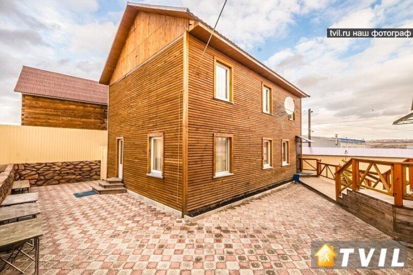 Коттедж, 180 кв.м. на 20 человек, 4 спальни, улица Маерчака, 109 Г, Красноярск - Фотография 4