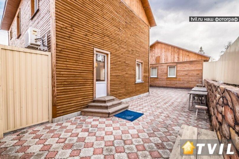 Коттедж, 180 кв.м. на 20 человек, 4 спальни, улица Маерчака, 109 Г, Красноярск - Фотография 5