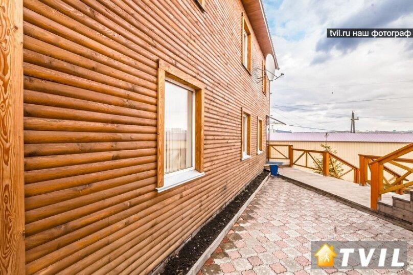 Коттедж, 180 кв.м. на 20 человек, 4 спальни, улица Маерчака, 109 Г, Красноярск - Фотография 6