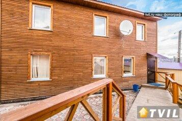 Коттедж, 180 кв.м. на 20 человек, 4 спальни, улица Маерчака, Красноярск - Фотография 2