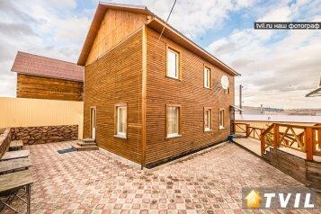 Коттедж, 180 кв.м. на 20 человек, 4 спальни, улица Маерчака, Красноярск - Фотография 4