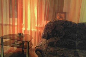 2-комн. квартира на 6 человек, Цивильская улица, 3, Ленинский район, Чебоксары - Фотография 3