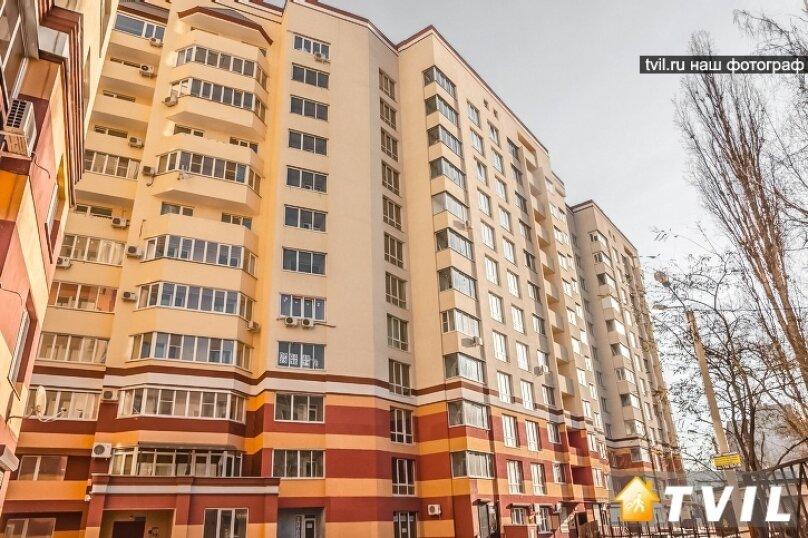 1-комн. квартира, 40 кв.м. на 2 человека, проспект Революции, 9А, Воронеж - Фотография 14