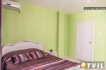 1-комн. квартира, 40 кв.м. на 2 человека, проспект Революции, 9А, Центральный район, Воронеж - Фотография 3