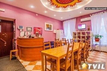 Мини-отель, набережная канала Грибоедова, 35 на 6 номеров - Фотография 2