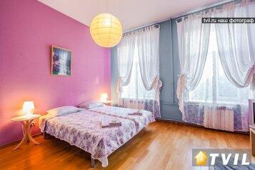 Мини-отель, набережная канала Грибоедова, 35 на 6 номеров - Фотография 1