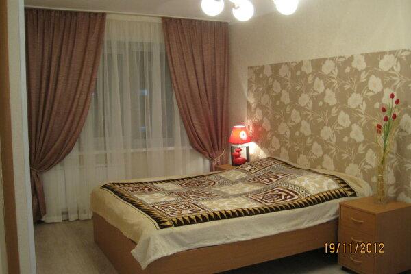 1-комн. квартира, 35 кв.м. на 2 человека, улица Мира, 4, Норильск - Фотография 1