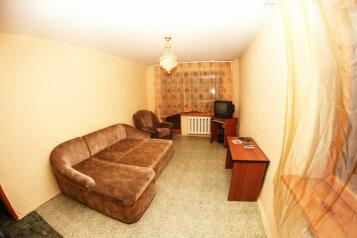 2-комн. квартира, 43 кв.м. на 4 человека, Красноармейская улица, 137, Центральный район, Кемерово - Фотография 2