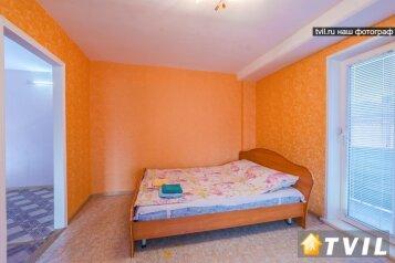 1-комн. квартира, 40 кв.м. на 2 человека, улица Карла Маркса, Красноярск - Фотография 3