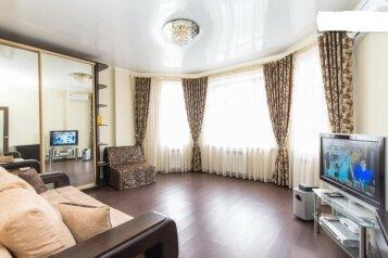 1-комн. квартира, 54 кв.м. на 5 человек, улица Вишневского, 3, Казань - Фотография 1