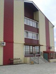 Гостевой дом, Новосемейкино на 4 номера - Фотография 1