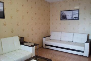 1-комн. квартира, 45 кв.м. на 2 человека, улица Неделина, 15А, Советский район, Липецк - Фотография 3