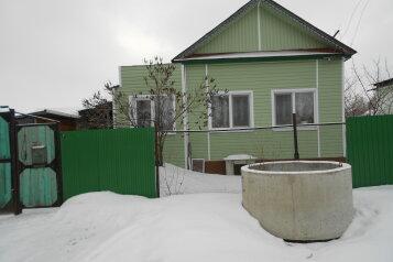 Дома, дачи, коттеджи на 50 человек, Лесная улица, 13, Хвалынск - Фотография 1