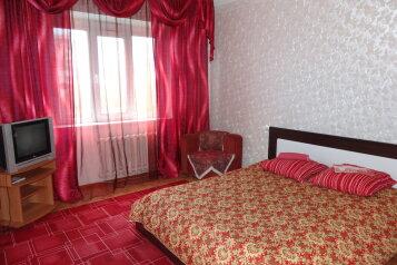 2-комн. квартира, 60 кв.м. на 2 человека, проспект Ленина, 12, Нерюнгри - Фотография 1