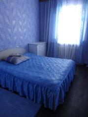 3-комн. квартира, 80 кв.м. на 5 человек, проспект Ленина, Нерюнгри - Фотография 1