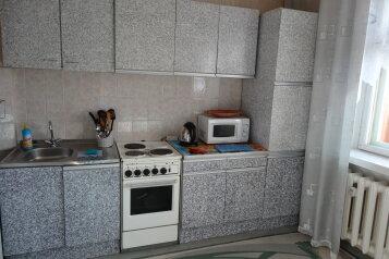 1-комн. квартира, 40 кв.м. на 2 человека, проспект Дружбы Народов, Нерюнгри - Фотография 3