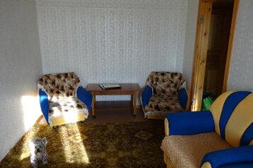 1-комн. квартира, 40 кв.м. на 2 человека, проспект Дружбы Народов, Нерюнгри - Фотография 4
