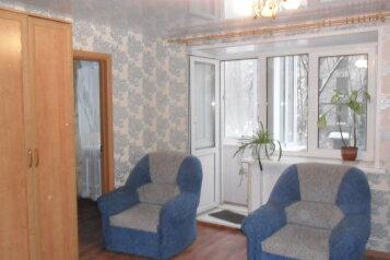 2-комн. квартира на 4 человека, улица Громобоя, 56, Иваново - Фотография 1