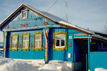 """Гостевой дом """"Захаровых"""", 1-я Красноармейская улица, 15 на 3 комнаты - Фотография 1"""
