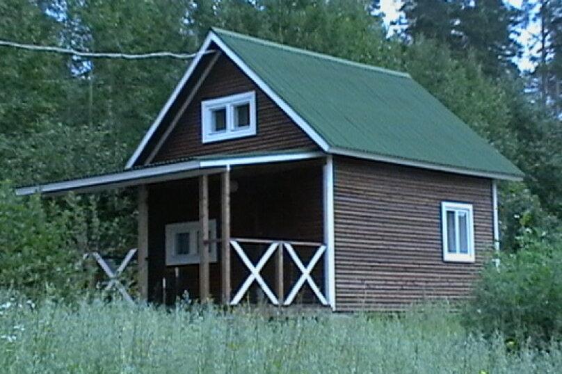 Домик, 50 кв.м. на 5 человек, 2 спальни, Малиновая, 48, посёлок Нигозеро, Кондопога - Фотография 1