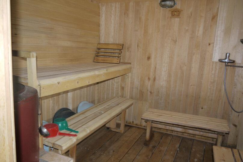 Домик, 50 кв.м. на 5 человек, 2 спальни, Малиновая, 48, посёлок Нигозеро, Кондопога - Фотография 10