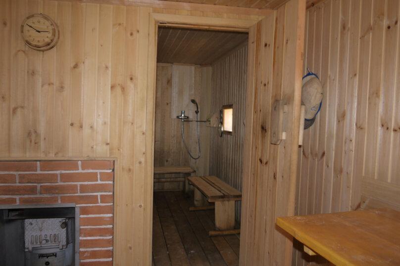 Домик, 50 кв.м. на 5 человек, 2 спальни, Малиновая, 48, посёлок Нигозеро, Кондопога - Фотография 11