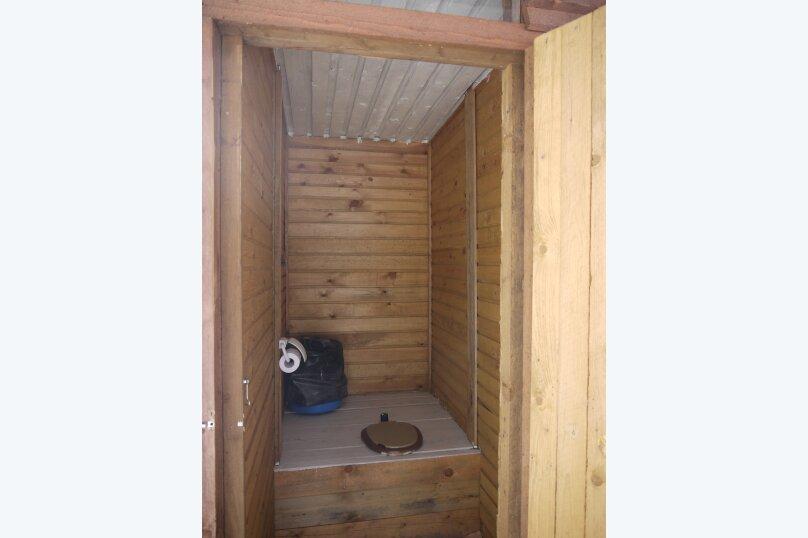 Домик, 50 кв.м. на 5 человек, 2 спальни, Малиновая, 48, посёлок Нигозеро, Кондопога - Фотография 13