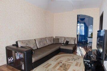 3-комн. квартира на 7 человек, улица Володарского, 84А, Ленинский район, Пенза - Фотография 1