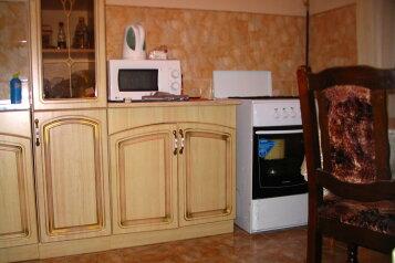 1-комн. квартира, 43 кв.м. на 4 человека, улица Радищева, 18, Центральный округ, Курск - Фотография 3