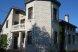 Коттедж на 50 человек, Береговая улица, Саратов - Фотография 2