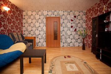 1-комн. квартира, 35 кв.м. на 3 человека, улица Дзержинского, Челябинск - Фотография 1