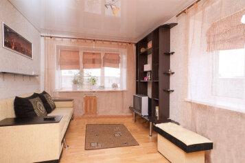 1-комн. квартира, 33 кв.м. на 3 человека, улица Свободы, Челябинск - Фотография 2