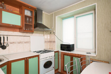 1-комн. квартира, 33 кв.м. на 3 человека, улица Свободы, Челябинск - Фотография 4