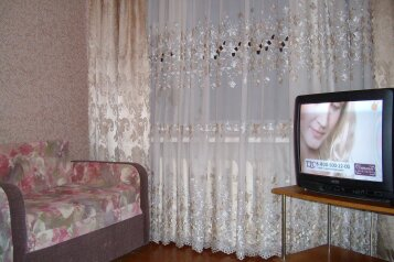 1-комн. квартира, 30 кв.м. на 3 человека, проспект Строителей, Октябрьский район, Пенза - Фотография 1