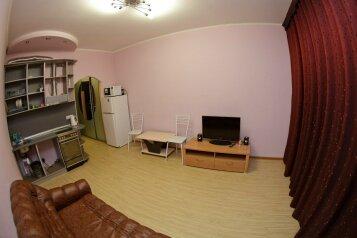 1-комн. квартира, 45 кв.м. на 2 человека, Мира, 55, микрорайон Центральный, Сургут - Фотография 1