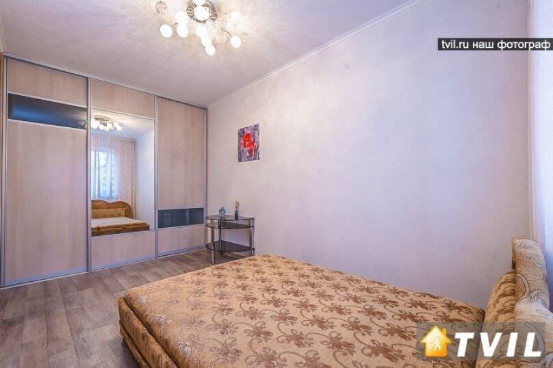 2-комн. квартира, 50 кв.м. на 2 человека, Аэровокзальная улица, 2З, Красноярск - Фотография 1
