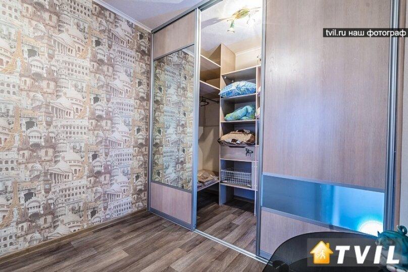 2-комн. квартира, 50 кв.м. на 2 человека, Аэровокзальная улица, 2З, Красноярск - Фотография 4