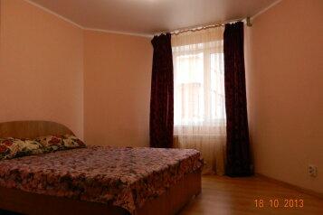 2-комн. квартира, 80 кв.м. на 4 человека, улица Белгородского Полка, Восточный округ, Белгород - Фотография 1